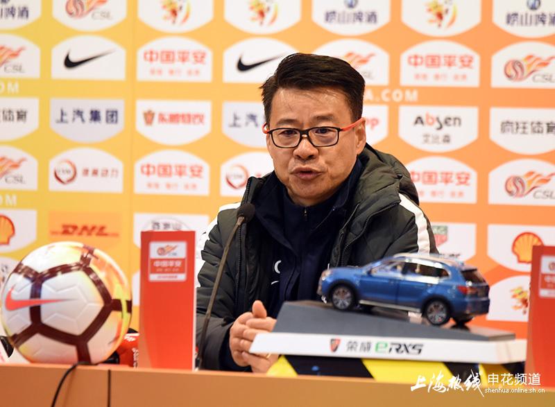 吴金贵:失单刀影响球队心态 将调整状态迎接亚冠